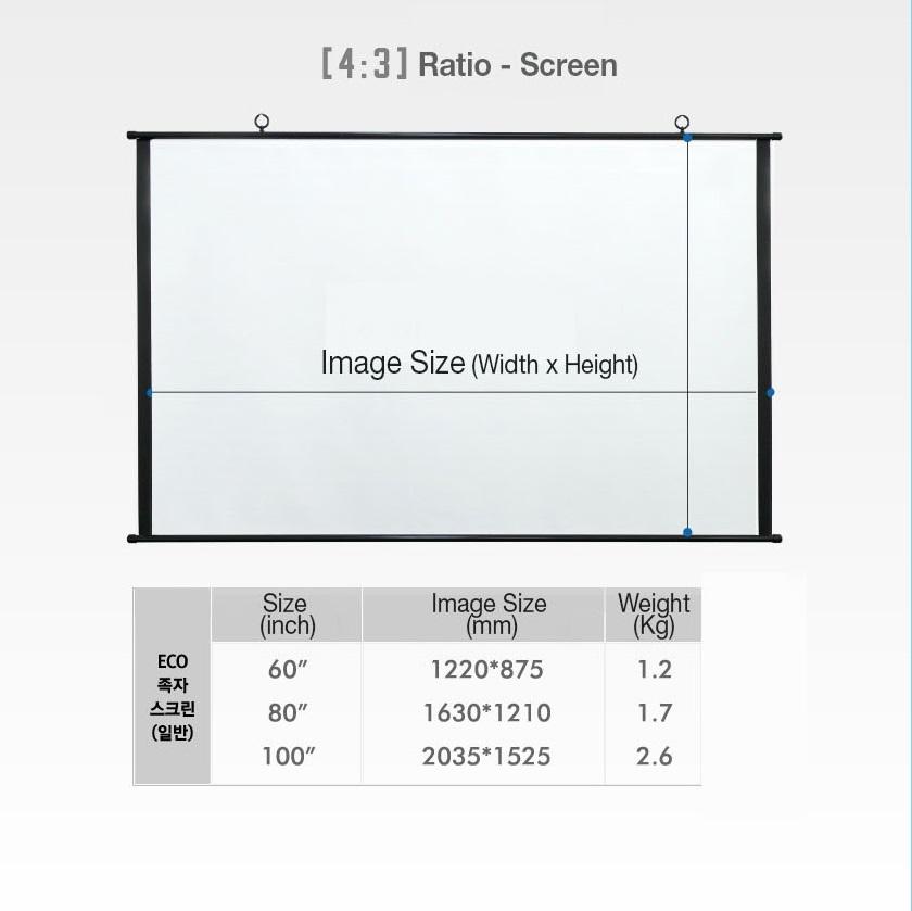 [EXZEN] Scroll Tripod Projector Screen