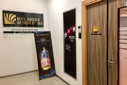 Big Shine Singapore